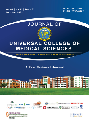 Cover JUCMS
