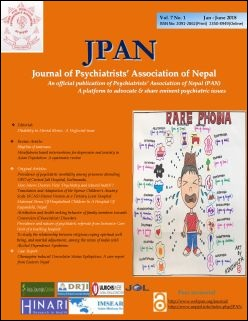 Cover 7(1)