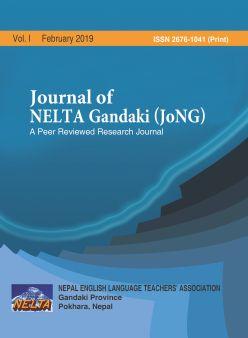 JONG cover