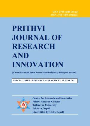 Cover PRJI
