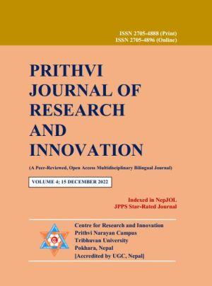 Cover PJRI