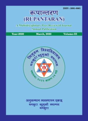 Cover Rupantaran