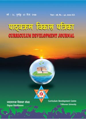 Cover CDJ
