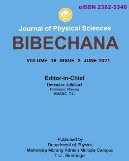 Cover of BIBECHANA